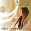 Mermaid's Voice Vol.1.3